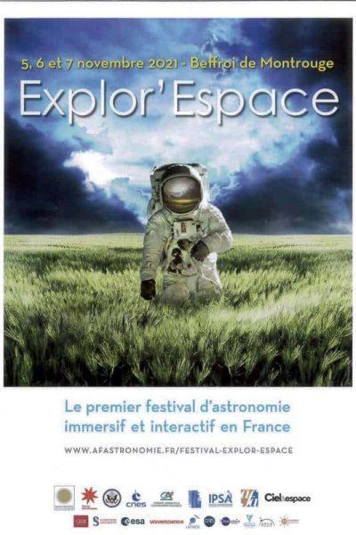 acc_astro_explorespace